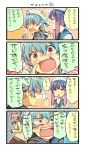 3girls 4koma black_miniskirt blonde_hair blue_hair blue_neckwear blue_sailor_collar comic commentary_request fang frilled_sleeves frills gloves gradient_hair highres jacket kantai_collection kashima_(kantai_collection) long_hair long_sleeves military military_jacket military_uniform multicolored_hair multiple_girls neckerchief nonco open_mouth orange_hair pleated_skirt purple_hair red_eyes sado_(kantai_collection) sailor_collar school_uniform serafuku short_hair sidelocks silver_hair skirt smile surprised translation_request tsurime tsushima_(kantai_collection) twintails undershirt uniform upper_body violet_eyes wavy_hair wavy_mouth white_gloves white_jacket