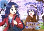2girls absurdres asakura_ryouko blush cherry_blossoms coat glasses highres long_hair magazine_scan multiple_girls nagato_yuki nagato_yuki-chan_no_shoushitsu official_art open_mouth purple_hair scan school_uniform short_hair suzumiya_haruhi_no_shoushitsu suzumiya_haruhi_no_yuuutsu ujiie_yoshihiro violet_eyes