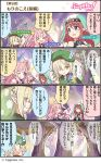 >_< 3girls 4koma ;p aikawa_misato bare_shoulders breasts comic cygames futaba_aoi_(princess_connect!) green_hair habit highres kashiwazaki_hatsune multiple_girls o_o official_art one_eye_closed pink_hair pointy_ears princess_connect! princess_connect!_re:dive sweat tongue tongue_out translation_request v