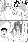 >_< 2boys absurdres broken_horn comic crying dark_skin dark_skinned_male demon_horns fang greyscale hero_(mitosansan) highres horns long_hair looking_at_another male_focus maou_(mitosansan) mitosansan monochrome multiple_boys original ribbed_sweater sweatdrop sweater tearing_clothes torn_clothes translation_request turtleneck turtleneck_sweater v-neck