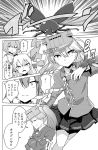 amatsukaze_(kantai_collection) animal_on_arm closed_eyes comic crossed_arms frown greyscale hair_tubes highres japanese_clothes kantai_collection kariginu kirigakure_(kirigakure_tantei_jimusho) magatama monochrome open_mouth pleated_skirt rhinoceros_beetle ribbon-trimmed_sleeves ribbon_trim ryuujou_(kantai_collection) skirt smile tone_(kantai_collection) translation_request two_side_up visor_cap windsock yukikaze_(kantai_collection)