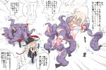 !? /\/\/\ 3girls abigail_williams_(fate/grand_order) bangs barefoot black_bow black_footwear black_hat black_legwear black_panties blonde_hair blush blush_stickers boots bow breasts bridal_gauntlets cellphone chloe_von_einzbern commentary_request cross dress evil_smile eyebrows_visible_through_hair fate/grand_order fate/kaleid_liner_prisma_illya fate_(series) flip_phone gloves hair_between_eyes hand_to_own_mouth hat hat_bow highres illyasviel_von_einzbern kaleidostick keyhole knee_boots light_brown_hair long_hair magical_ruby multiple_girls neon-tetora no_shoes nose_blush orange_bow panties parted_bangs phone pink_footwear pink_gloves pink_legwear prisma_illya purple_dress restrained revealing_clothes single_thighhigh sleeveless sleeveless_dress small_breasts smile sparkle standing star suction_cups tears tentacle thigh-highs thigh_boots thumbs_up translation_request underwear v-shaped_eyebrows very_long_hair white_background witch_hat