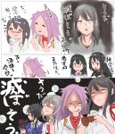 6+girls akagi_(kantai_collection) black_eyes black_hair blue_jacket breasts closed_mouth comic eyebrows_visible_through_hair glasses grey_hair hair_between_eyes hair_ornament highres i-13_(kantai_collection) jacket japanese_clothes jun'you_(kantai_collection) kantai_collection kimono long_hair medium_breasts medium_hair multiple_girls nachi_(kantai_collection) nagato_(kantai_collection) neckerchief ooyodo_(kantai_collection) pink_hair pola_(kantai_collection) ponytail red_eyes shirt small_breasts tama_(seiga46239239) translation_request white_jacket white_shirt