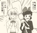2girls ahoge artoria_pendragon_(all) bag blush broom commentary_request dress fate/grand_order fate_(series) fingers_together holding holding_broom kiki long_sleeves majo_no_takkyuubin monochrome multiple_girls open_mouth ribbon saber shaded_face short_hair translation_request trembling tsukumo