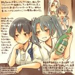 4girls blush bottle brown_eyes brown_hair commentary_request cup dated drinking_glass fubuki_(kantai_collection) hair_ribbon japanese_clothes kaga_(kantai_collection) kantai_collection kirisawa_juuzou long_hair multiple_girls numbered revision ribbon short_hair shoukaku_(kantai_collection) side_ponytail translation_request twintails twitter_username zuikaku_(kantai_collection)