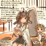 2girls ahoge bare_shoulders blue_eyes boots brown_hair commentary_request dated detached_sleeves double_bun green_eyes headgear hiei_(kantai_collection) kantai_collection kirisawa_juuzou kongou_(kantai_collection) long_hair multiple_girls muted_color nontraditional_miko revision scone short_hair starbucks tea thigh-highs thigh_boots translation_request twitter_username younger