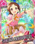 blush brown_hair character_name dress idolmaster idolmaster_cinderella_girls microphone muramatsu_sakura pink_eyes scarf short_hair smile stars