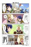 alfonse_(fire_emblem) armor blonde_hair blue_hair cape celice_(fire_emblem) comic fire_emblem fire_emblem:_seisen_no_keifu fire_emblem_heroes gloves highres hood juria0801 long_hair male_focus multiple_boys open_mouth short_hair sigurd_(fire_emblem) simple_background smile summoner_(fire_emblem_heroes) translation_request weapon