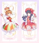 2girls ahoge antenna_hair black_eyes black_hair brown_hair card_captor_sakura character_name crown daidouji_tomoyo dress elbow_gloves fuuin_no_tsue gloves green_eyes hair_intakes hat highres holding holding_wand hoshi_no_tsue kangyui kinomoto_sakura looking_back magical_girl multiple_girls one_eye_closed open_mouth pink_dress pink_hat short_hair smile staff star striped striped_dress thigh-highs wand white_gloves white_legwear