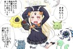 1girl :d abigail_williams_(fate/grand_order) animal bangs beamed_eighth_notes black_bow black_dress black_footwear black_hat blonde_hair bloomers blush bow bug butterfly character_request commentary_request cthulhu_mythos dress fate/grand_order fate_(series) hair_bow hat highres insect long_hair long_sleeves looking_away looking_up mary_janes musical_note neon-tetora open_mouth orange_bow parted_bangs polka_dot polka_dot_bow quarter_note red_eyes round_teeth shoes sleeves_past_fingers sleeves_past_wrists smile snake solo sparkle standing standing_on_one_leg teeth translation_request underwear upper_teeth very_long_hair white_background white_bloomers