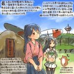 2girls black_hair blue_hair c-46_commando commentary_request dated elbow_gloves fence fingerless_gloves gloves hair_between_eyes hair_ribbon hand_on_hip houshou_(kantai_collection) japanese_clothes kantai_collection katsuragi_(kantai_collection) kirisawa_juuzou light_smile long_hair looking_at_viewer looking_up midriff multiple_girls navel non-human_admiral_(kantai_collection) outdoors ponytail remodel_(kantai_collection) revision ribbon short_sleeves smile thigh-highs translation_request twitter_username v_arms