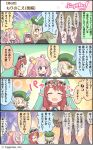 >_< 3girls 4koma ;p aikawa_misato bare_shoulders comic cygames futaba_aoi_(princess_connect!) green_hair habit highres kashiwazaki_hatsune multiple_girls o_o official_art one_eye_closed pink_hair pointy_ears princess_connect! princess_connect!_re:dive sweat tongue tongue_out translation_request