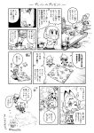 +++ /\/\/\ 4girls :d ? ^_^ american_beaver_(kemono_friends) animal_ears backpack bag beaver_ears beaver_tail black-tailed_prairie_dog_(kemono_friends) bow bowtie closed_eyes comic commentary_request eating eighth_note elbow_gloves emphasis_lines extra_ears flying_sweatdrops food fur_collar gloves greyscale hair_between_eyes hat_feather helmet high-waist_skirt hole japari_bun kaban_(kemono_friends) kemono_friends long_sleeves lucky_beast_(kemono_friends) monochrome multiple_girls musical_note open_mouth outdoors pitfall pith_helmet prairie_dog_ears prairie_dog_tail print_gloves print_neckwear print_skirt pushing ronchi seesaw serval_(kemono_friends) serval_ears serval_print serval_tail shirt short_hair short_sleeves shorts skirt sleeveless sleeveless_shirt smile stone striped_tail sweater tail translation_request twitter_username vest