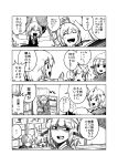 ... 3girls absurdres animal_ears antennae ascot bow comic commentary_request food greyscale hair_bow head_scarf highres himajin_noizu long_sleeves monochrome multiple_girls mystia_lorelei notice_lines okamisty omurice refrigerator rumia short_hair speech_bubble spoken_ellipsis sweat thought_bubble touhou translation_request wriggle_nightbug