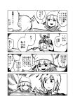 2girls absurdres animal_ears antennae bird_wings buttons cape collared_shirt comic commentary_request food greyscale head_scarf highres himajin_noizu long_sleeves monochrome multiple_girls mystia_lorelei okamisty omurice shirt short_hair speech_bubble spoon sweat sweatdrop thought_bubble touhou translation_request wings wriggle_nightbug