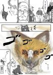 1boy :d :o aura cat collared_shirt comic doitsuken flying_sweatdrops fox glasses opaque_glasses open_mouth original parted_lips shirt slit_pupils smile squatting translation_request wing_collar