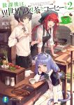 1boy 2girls :d animal_ears antenna_hair apron arm_support bag bangs black_apron black_capelet black_hair black_pants blue_eyes blush capelet cat_ears cat_girl cat_tail chair closed_mouth coffee copyright_request cover cover_page cup eyebrows_visible_through_hair food green_eyes grey_eyes head_scarf highres indoors long_hair long_sleeves multiple_girls on_chair open_mouth pants pleated_skirt purple_hair redhead shirt shoulder_bag sitting skirt sleeves_folded_up smile supertie tail teacup thigh-highs very_long_hair white_apron white_legwear white_shirt