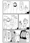 3girls animal_ears artist_self-insert bunny_tail comic hat kumoi_ichirin multiple_girls rabbit_ears remilia_scarlet ringo_(touhou) sitting standing sweatdrop tail touhou translation_request walking warugaki_(sk-ii)
