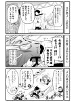 ahoge animal_ears artist_self-insert comic deadpool drifting go_kart hand_on_own_chin hat kumoi_ichirin long_hair mask medium_hair multiple_girls nagae_iku pen rabbit_ears racetrack remilia_scarlet ribbon ringo_(touhou) smoke steering_wheel surprised sweatdrop tire touhou translation_request warugaki_(sk-ii) wheel