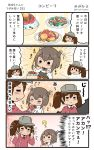 +++ 2girls 4koma :d ? afterimage blush brown_hair chopsticks comic commentary_request eating flying_sweatdrops food hair_between_eyes headgear highres holding holding_chopsticks japanese_clothes kantai_collection kariginu long_sleeves magatama megahiyo motion_lines multiple_girls open_mouth ryuujou_(kantai_collection) shirt short_hair smile speech_bubble taihou_(kantai_collection) translation_request twitter_username v-shaped_eyebrows visor_cap white_shirt