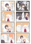 +++ 1girl 2boys 4koma :< :3 :d ? abigail_williams_(fate/grand_order) absurdres all_fours archer bangs black_bow black_dress black_hair black_pants blue_eyes blush bow bug butterfly chaldea_uniform closed_eyes closed_mouth comic commentary_request dress eyebrows_visible_through_hair fate/grand_order fate_(series) flying_sweatdrops fujimaru_ritsuka_(male) hair_between_eyes hair_bow hands_on_hips head_tilt highres insect jacket light_brown_hair long_hair long_sleeves multiple_4koma multiple_boys no_hat no_headwear open_mouth orange_bow pants parted_bangs parted_lips petting plaid polka_dot polka_dot_bow red_jacket sleeves_past_fingers sleeves_past_wrists smile solid_oval_eyes standing su_guryu translation_request uniform very_long_hair white_hair white_jacket