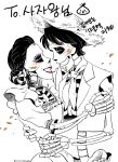 1boy 1girl bandanna black_hair braid closed_eyes coco_(disney) couple disney dress earrings facial_hair goatee hat hector_rivera hug imelda_rivera jewelry long_hair mexican_dress short_hair skeleton skull smile straw_hat