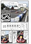 >_< :d artist_self-insert building censored clouds comic go_kart halfpipe hat map nagae_iku open_mouth pavement race_track racing ribbon sky smile steering_wheel tire touhou translation_request warugaki_(sk-ii) xd