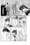 >:( 4girls airfield_hime bangs bare_arms bare_shoulders bracer comic emphasis_lines flexing frown greyscale hakama_skirt horizon horn horns kaga_(kantai_collection) kantai_collection kirin_tarou leaning_forward long_hair monochrome motion_blur motion_lines multiple_girls muneate notice_lines ocean open_mouth outdoors pose seaport_hime shinkaisei-kan side_ponytail sitting_on_liquid southern_ocean_oni sparkle speech_bubble splashing sweatdrop tasuki translation_request twintails v-shaped_eyebrows wide_oval_eyes