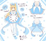 1girl alice_in_wonderland apron backless_outfit bangs blonde_hair blue_bow blue_dress blue_footwear bow breasts character_sheet cleavage club_(shape) commentary_request diamond_(shape) dress eyebrows_visible_through_hair hair_between_eyes hair_bow heart highres light_(luxiao_deng) long_hair maid_apron medium_breasts open-back_dress original pantyhose print_apron print_legwear puffy_short_sleeves puffy_sleeves shoes short_sleeves shoulder_blades solo spade_(shape) striped striped_bow translation_request very_long_hair violet_eyes white_apron white_background white_legwear wrist_cuffs