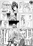3girls alternate_costume bismarck_(kantai_collection) chibi_inset collarbone comic commentary_request emphasis_lines flying_sweatdrops glasses greyscale hair_between_eyes highres kantai_collection long_hair long_sleeves monochrome multiple_girls munmu-san musashi_(kantai_collection) open_mouth ponytail shirt short_sleeves speech_bubble tongue translation_request triangle_mouth very_long_hair yamato_(kantai_collection)