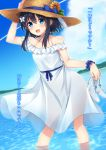 1girl :d arm_up bangs bare_shoulders black_hair blue_bow blue_eyes blue_ribbon blue_scrunchie blue_sky blush bow clouds collarbone commentary_request day dress dutch_angle eyebrows_visible_through_hair flower hair_between_eyes hair_bow hair_ornament hand_on_headwear hat hat_bow hat_ribbon high_heels holding holding_shoes komori_kuzuyu long_hair looking_at_viewer ocean off-shoulder_dress off_shoulder open_mouth original outdoors ribbon rivier_(kuzuyu) sandals sandals_removed scrunchie shoes shoes_removed sidelocks sky smile solo straw_hat sunflower translation_request white_bow white_dress white_footwear wrist_scrunchie yellow_flower