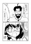 1boy 1girl ahoge beard black_hair blush cloak commentary_request ear_blush edward_teach_(fate/grand_order) facial_hair fate/grand_order fate_(series) glasses greyscale ha_akabouzu highres hood hooded_cloak monochrome osakabe-hime_(fate/grand_order) scar translation_request wavy_mouth