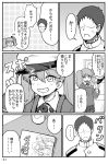 admiral_(kantai_collection) book comic cup faceless faceless_male fubuki_(kantai_collection) greyscale grin hat japanese_clothes kantai_collection kariginu magatama military military_hat military_uniform monochrome mug okitsugu open_mouth remodel_(kantai_collection) ryuujou_(kantai_collection) smile sweat translation_request twintails uniform visor_cap yuudachi_(kantai_collection)