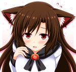 1girl animal_ears blush brown_hair eyebrows_visible_through_hair fang gradient gradient_background imaizumi_kagerou long_hair looking_at_viewer nagana_sayui open_mouth pink_background red_eyes solo touhou upper_body white_background wolf_ears
