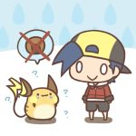 1boy :> :3 ? cafe_(chuu_no_ouchi) chibi gen_1_pokemon gold_(pokemon) lowres pokemon pokemon_(game) pokemon_gsc pokemon_hgss raichu speech_bubble spoken_food spoken_object tears