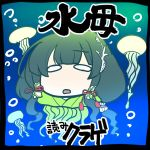 black_hair bubble colored comic commentary commentary_request hair_tubes japanese_clothes jellyfish kantai_collection mizuho_(kantai_collection) ocean sakazaki_freddy seaplane_tender translation_request underwater