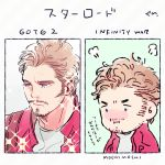 1boy blush brown_hair chibi facial_hair goatee guardians_of_the_galaxy jacket male_focus marvel moyashi_(narukami) mustache peter_quill sideburns solo sparkle translation_request