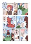 3girls :3 animal_ears bandage blue_hair blush_stickers boots bow brooch brown_hair cape cat closed_eyes comic commentary_request cosplay crossed_arms drill_hair eyebrows_visible_through_hair fang fox_ears frills hair_between_eyes hair_bow hat head_fins highres imaizumi_kagerou japanese_clothes jewelry kimono long_hair long_sleeves multiple_girls outdoors red_eyes redhead sekibanki sekibanki_(cosplay) short_hair skirt slit_pupils socks sun_hat sunglasses tamahana touhou translation_request troll_face wakasagihime wide_sleeves