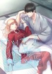 2018 bangs black_hair blonde_hair character_name couple eyebrows_visible_through_hair futon gintama grey_kimono hijikata_toushirou inside kagura_(gintama) long_hair lying on_back open_mouth pants pillow red_pants red_shirt shirt sleeping