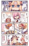 0_0 3girls :3 :d :t abigail_williams_(fate/grand_order) animal_ears apron bandaid bangs bell bell_collar black_dress blonde_hair blue_eyes blush_stickers bow brown_eyes closed_eyes closed_mouth collar collared_dress comic commentary_request cooking crossed_bandaids cutting dress eating eyebrows_visible_through_hair fang fang_out fate/grand_order fate_(series) flying_sweatdrops food fox_ears fox_girl fox_tail gloves grey_hoodie hair_bow hair_over_one_eye holding holding_knife hood hood_down hoodie jingle_bell knife long_hair long_sleeves maid_headdress mash_kyrielight multiple_girls necktie open_clothes open_hoodie open_mouth parted_bangs paw_gloves paw_shoes paws pink_hair ponytail profile puffy_short_sleeves puffy_sleeves red_bow red_collar red_neckwear rioshi shoes short_hair short_sleeves sleeves_past_fingers sleeves_past_wrists smile sparkle suction_cups sweat tail takoyaki takoyaki_pan tamamo_(fate)_(all) tamamo_cat_(fate) tentacle translation_request very_long_hair violet_eyes waist_apron wavy_mouth white_apron