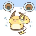 :3 ? cafe_(chuu_no_ouchi) chibi food gen_1_pokemon lowres no_humans open_mouth pokemon pokemon_(creature) raichu solo speech_bubble spoken_food spoken_object