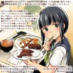 1girl alternate_costume black_eyes black_hair blue_sailor_collar blush braid chopsticks colored_pencil_(medium) commentary_request curry curry_rice dated eyebrows_visible_through_hair food green_neckwear holding holding_chopsticks holding_plate kantai_collection kirisawa_juuzou kitakami_(kantai_collection) long_hair miso_soup neckerchief numbered plate rice sailor_collar school_uniform serafuku short_sleeves single_braid smile solo traditional_media translation_request twitter_username