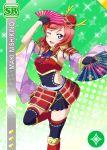 blush character_name dress fan love_live!_school_idol_festival love_live!_school_idol_project nishikino_maki redhead short_hair smile violet_eyes wink