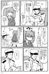 admiral_(kantai_collection) book chair comic crossed_arms curtains faceless faceless_male greyscale hat japanese_clothes kantai_collection kariginu magatama military military_hat military_uniform miniskirt monochrome okitsugu open_mouth pleated_skirt reading ryuujou_(kantai_collection) skirt smile sweatdrop translation_request twintails uniform visor_cap window