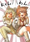 2girls animal_ears bare_shoulders belt blonde_hair boots cat_(kemono_friends) cat_ears cat_tail check_translation closed_eyes collared_shirt commentary_request dog_(kemono_friends) dog_ears dog_tail elbow_gloves eyebrows_visible_through_hair fang fur_trim gloves harness highres intertwined_tails kemono_friends light_brown_hair multicolored_hair multiple_girls necktie open_mouth paw_pose shirt shoes short_hair short_sleeves shorts skirt sneakers socks t-shirt tail thigh-highs tikano translation_request vest white_hair
