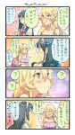2girls 4koma ahoge bangs bare_shoulders black_hair blonde_hair blue_eyes blush breasts comic glasses hairband iowa_(kantai_collection) kantai_collection large_breasts long_hair military military_uniform multiple_girls naval_uniform necktie nonco ooyodo_(kantai_collection) open_mouth school_uniform semi-rimless_eyewear serafuku star star-shaped_pupils symbol-shaped_pupils tongue tongue_out translation_request under-rim_eyewear uniform