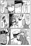 admiral_(kantai_collection) android_18 bar_censor censored comic door dragon_ball dragonball_z faceless faceless_male gloves greyscale hat identity_censor japanese_clothes kantai_collection kariginu magatama military military_hat military_uniform monochrome okitsugu open_mouth ribbon-trimmed_sleeves ribbon_trim ryuujou_(kantai_collection) sweatdrop translation_request twintails uniform vest