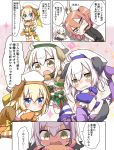 4girls absurdres animal_ears bangs beret black_jacket blonde_hair blue_eyes blush bow braid breasts brown_hair clenched_teeth closed_mouth comic commentary_request dog_ears eyebrows_visible_through_hair fang fate/apocrypha fate/grand_order fate_(series) fujimaru_ritsuka_(female) gloves green_bow green_ribbon hair_between_eyes hair_bow hat highres jacket jako_(jakoo21) jeanne_d'arc_(alter)_(fate) jeanne_d'arc_(fate) jeanne_d'arc_(fate)_(all) jeanne_d'arc_alter_santa_lily long_hair low_ponytail medium_breasts multiple_girls navel nose_blush one_side_up open_mouth paw_gloves paws ponytail puffy_short_sleeves puffy_sleeves ribbon short_sleeves silver_hair sparkle star striped striped_bow striped_legwear striped_ribbon tears teeth thigh-highs translation_request uniform very_long_hair wavy_mouth white_gloves white_hat yellow_bow yellow_eyes