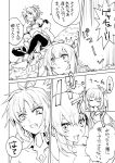 2girls blush closed_eyes comic crab crab_on_head fate/grand_order fate_(series) finger_to_mouth greyscale ichineko_(hack0412c_k_t) long_hair marie_antoinette_(fate/grand_order) marie_antoinette_(swimsuit_caster)_(fate) monochrome mordred_(fate) mordred_(fate)_(all) multiple_girls ponytail sitting sweat translation_request twintails very_long_hair