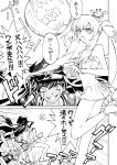 2girls barefoot comic commentary_request crab crab_on_head fate/grand_order fate_(series) greyscale hat hitting ichineko_(hack0412c_k_t) long_hair marie_antoinette_(fate/grand_order) marie_antoinette_(swimsuit_caster)_(fate) monochrome multiple_girls oda_nobunaga_(fate) oda_nobunaga_(swimsuit_berserker)_(fate) oda_uri open_mouth swimsuit translation_request twintails very_long_hair